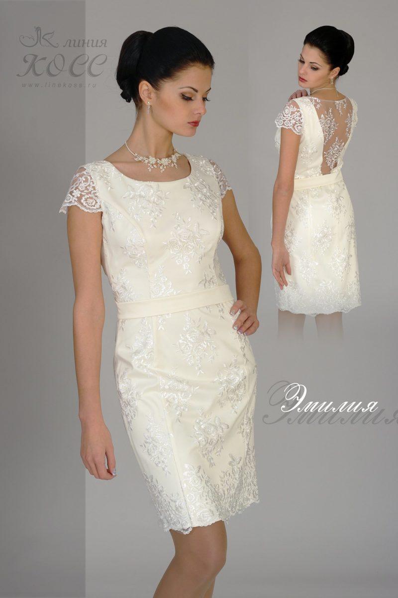 Элегантное вечернее платье белого цвета с коротким кружевным рукавом.