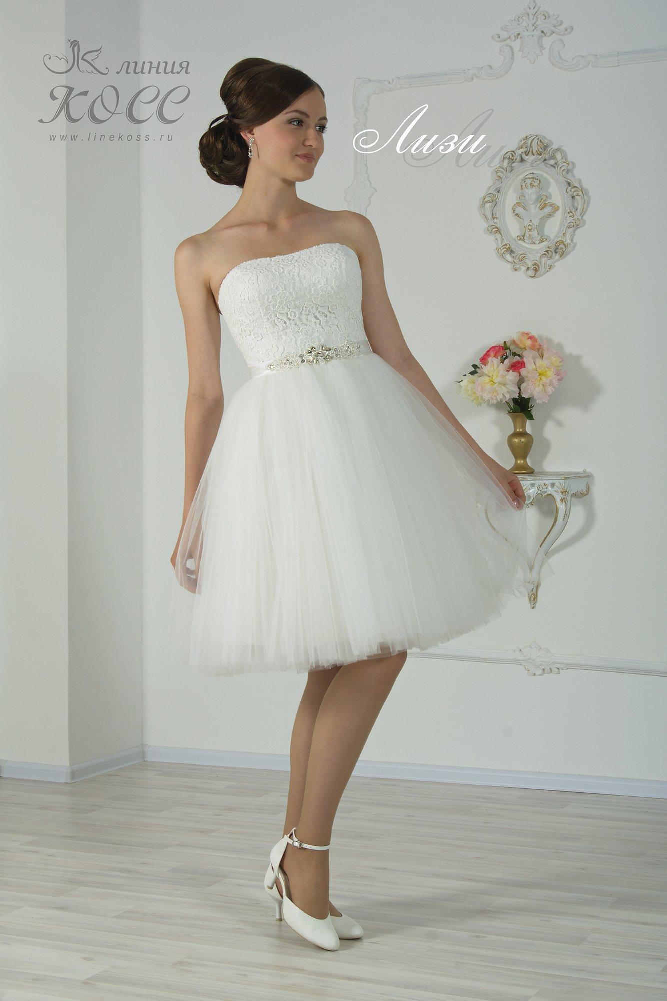 df1e8bf6ba8 Белое короткое вечернее платье Linia Koss Лизи белое ▷ Свадебный ...
