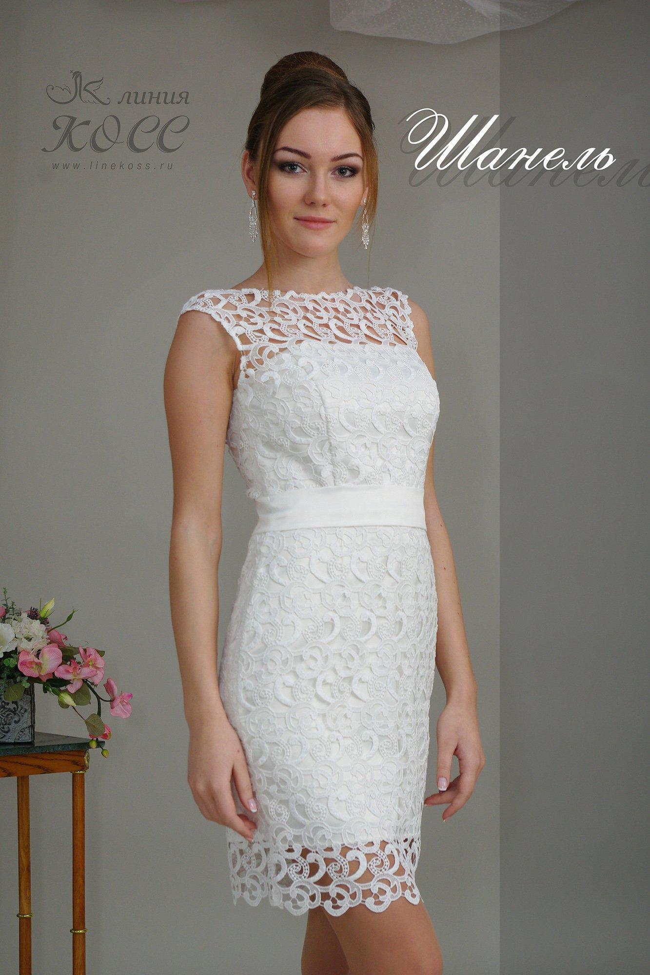 d7b77ccd7f2 Вечернее платье Linia Koss Шанель ▷ Свадебный Торговый Центр Вега в ...