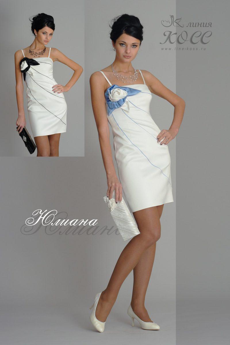 Короткое вечернее платье-футляр белого цвета с узкими бретелями.
