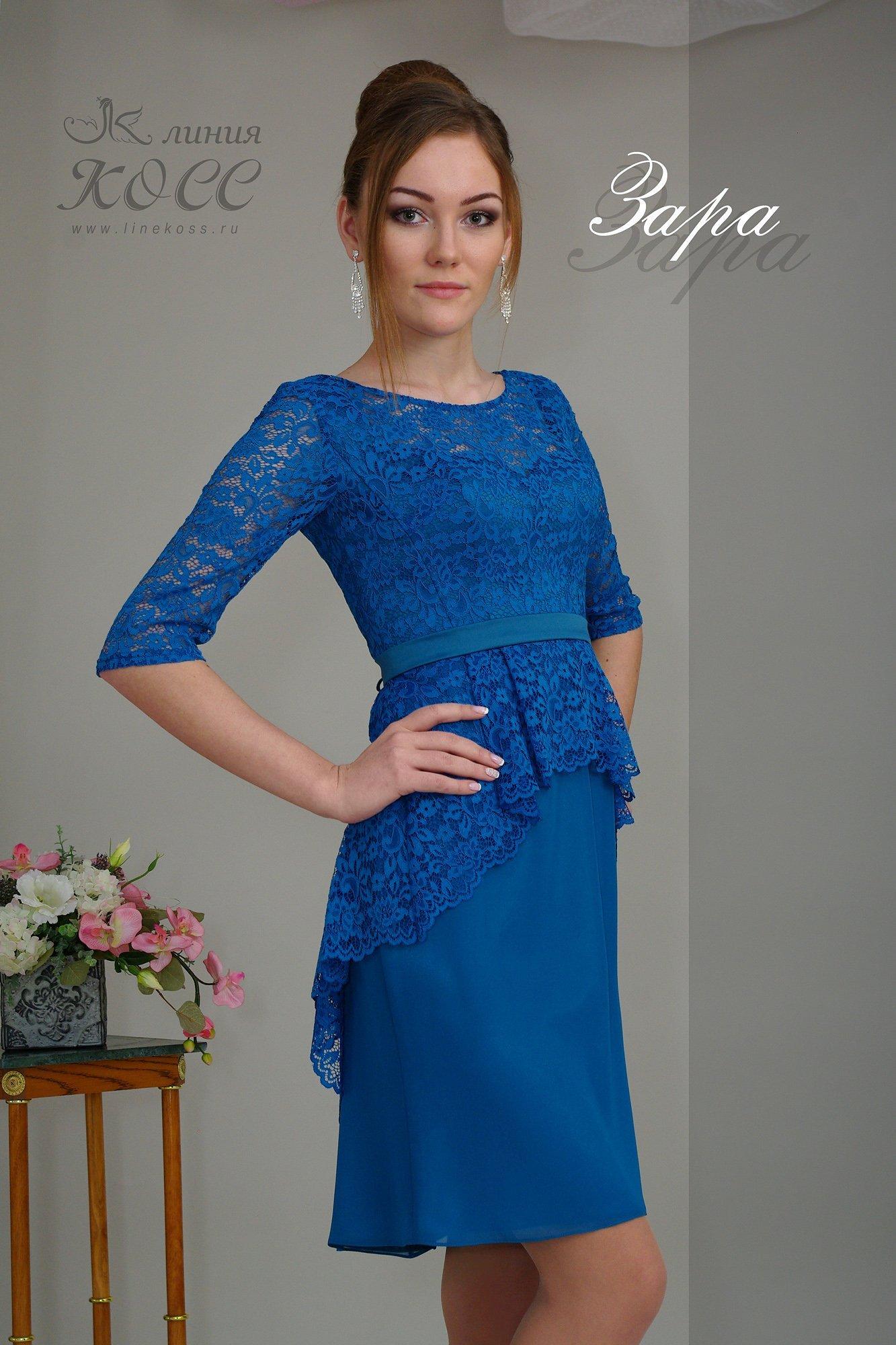 f110a3c8e46 Повседневное синее платье Linia Koss Зара ▷ Свадебный Торговый ...