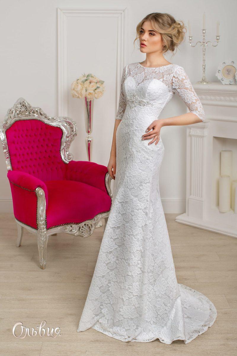 Закрытое свадебное платье с кружевной отделкой и элегантной прямой юбкой со шлейфом.