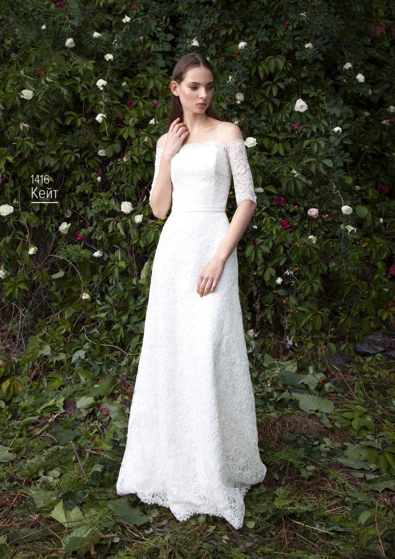 Свадебное платье со стильным портретным вырезом и кружевной юбкой А-кроя.