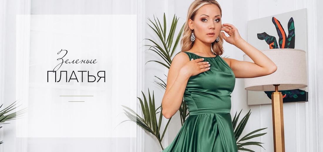 Зеленые платья 2021